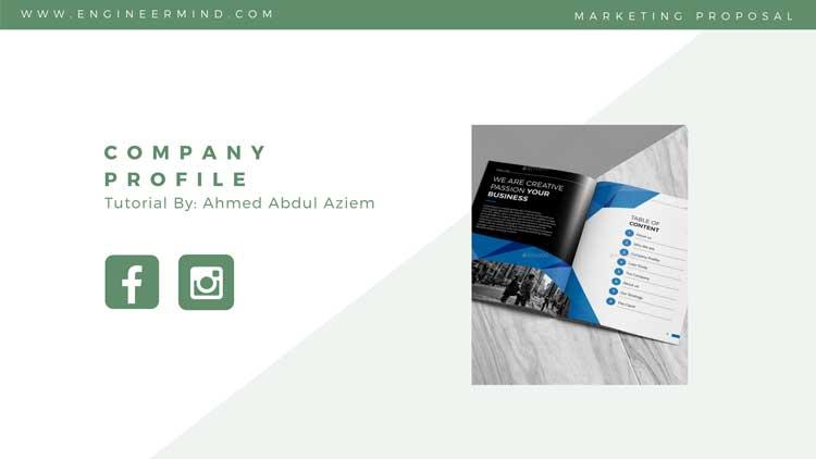 كيفية تنظيم ملف اعمال الشركات company profile